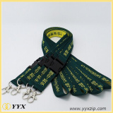 Cheap woven brand name jacquard lanyard