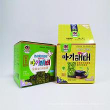 Customized Advanced Printing Food Box