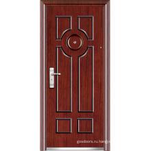 Оптовые входные двери (WX-S-174)