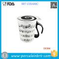 Musikalische Anmerkungen hält Klavier-Lied-Kaffee-Milch-Keramik-Becher