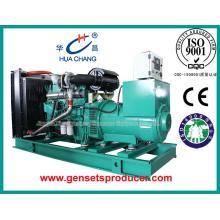 Yuchai engine diesel generator