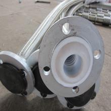 Stainless Steel Braided Teflon Metal Hose