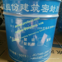 Polysulfide Sealant for Double Glass Sealing to Singapore