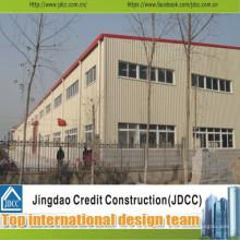 Almacenamiento de estructura de acero prefabricado de alta calidad