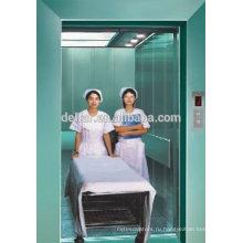 Delfar безопасный и большой больничный лифт с низкой ценой