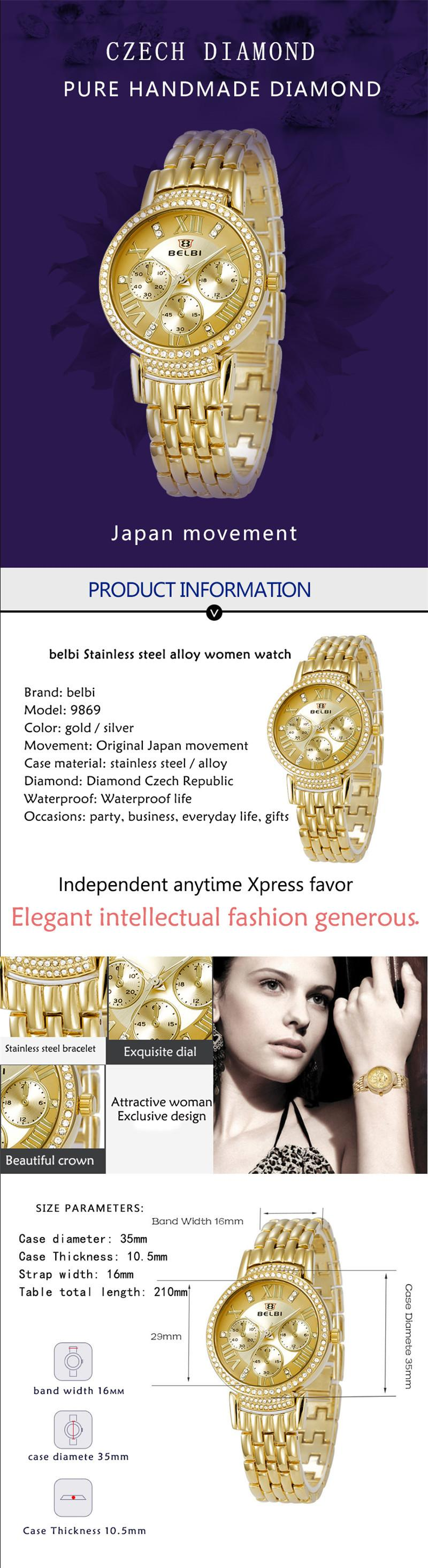 Alloy Series Of Fashion Watches
