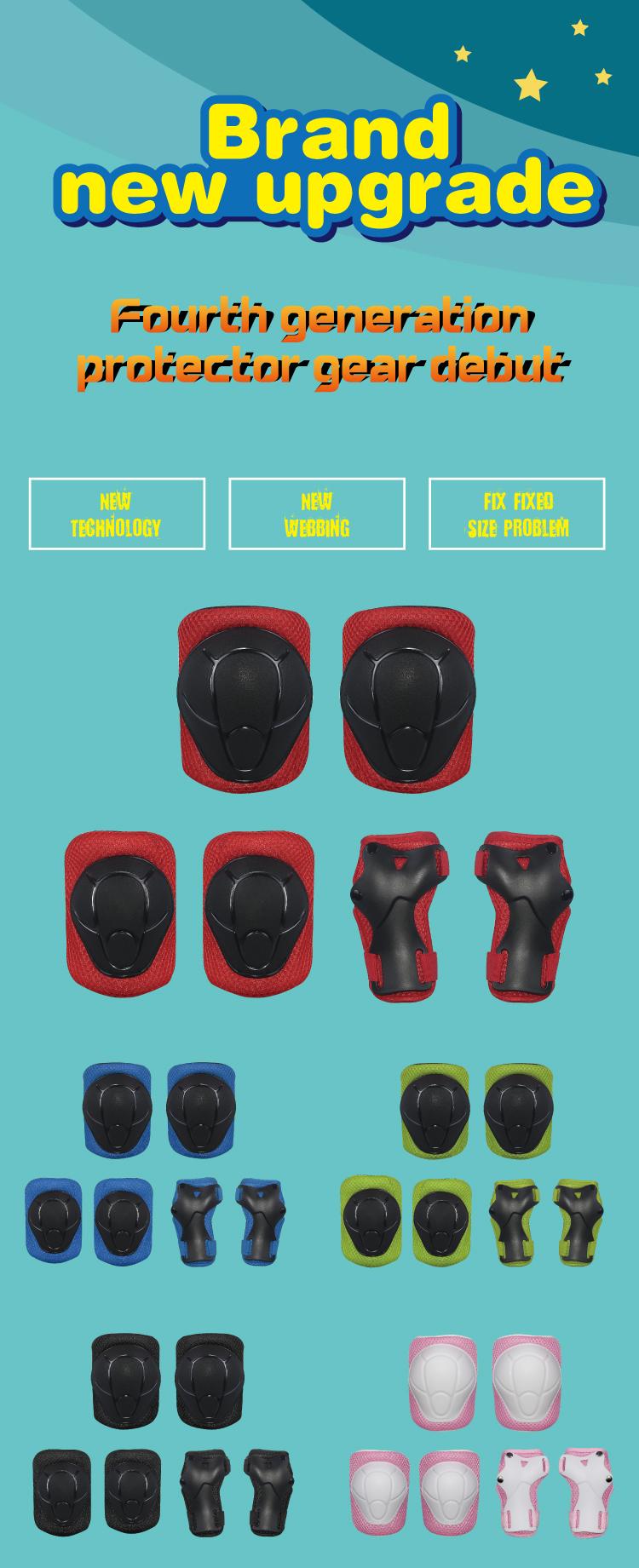 skate pads (2)