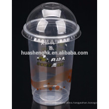Factory price food grade clear plastic disposable 16oz smoothie cups with lids for wholesale