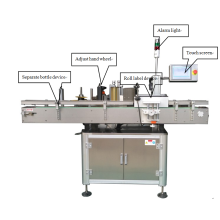 Automatic round bottle labeling machine(2016 new product)