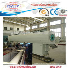 SJZ80/156 PVC gas/water supply drainage pipe extruder machine