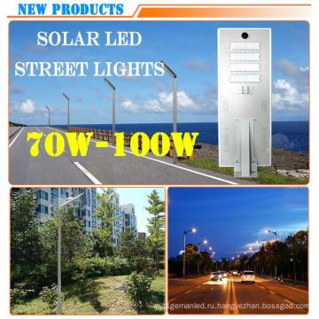 100W высокой мощности все в одном энергосберегающий Солнечный уличный фонарь СИД
