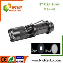 Fabrik Versorgung Super helle Tasche Dimmen Fokus Taktische 5 Modus Licht 10W CREE LED Kleine wiederaufladbare Taschenlampe mit Strobe