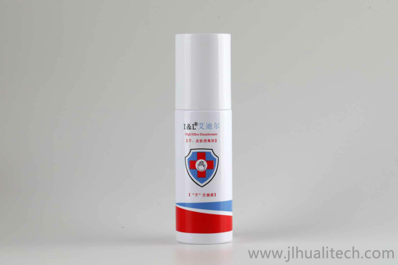 Pet Sanitizer-details5