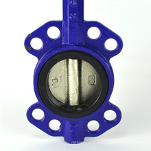 Válvula borboleta de entrada superior JKTL Distribuidor