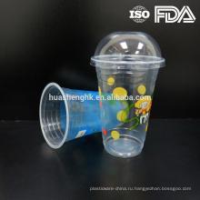 Горячая распродажа дешевый пластиковый прозрачный одноразовый стакан с крышкой 17 унций