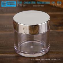 KJ-A80 large application de cosmétiques 80g tout effacer paroi épaisse capsule pot plastique 80g