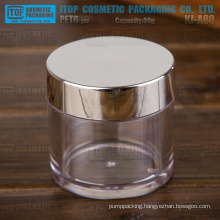 KJ-A80 80g wide application for cosmetics 80g all clear thick wall plastic capsule jar