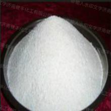 Supply Pharma Grade Pregabalin 148553-50-8