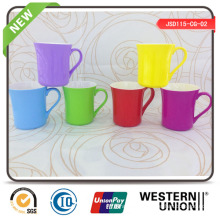 New Bone China Coffee Mug of Pinky Color