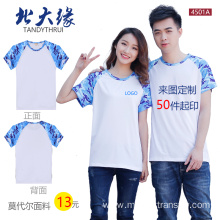 Leading for Men'S T Shirts Summer camouflage blue short T-shirt supply to United States Suppliers