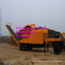 Wood Chipper Machine Mobile Stump Crusher Diesel Engine Branch Shredder for Sale