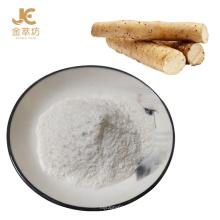 Best price root herbal extract Chinese wild yam extract powder 98% Diosgenin