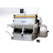1300 ML cortar con tintas y que arruga de la máquina