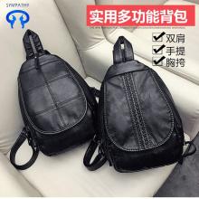 Стильный мягкий кожаный путешествий рюкзак