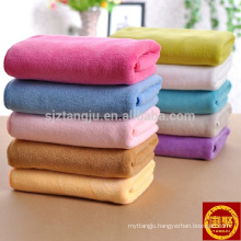 High absorbtion microfiber towel set, hand towel, face towel