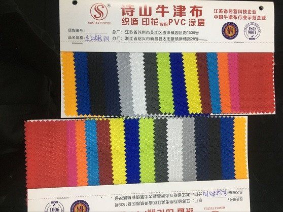 football grid coated fabric