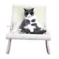 Hamac chat chauffant