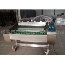 Plastic Pouch Vacuum Packing Machine