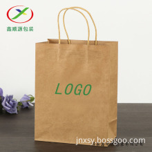 Grocery Shopping Packaging Brown Paper Bag