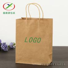 Bolsa de papel de embalaje de ropa de lujo
