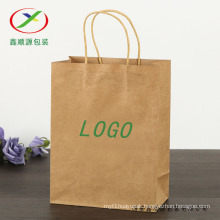 Luxury Clothes Packaging Paper Bag