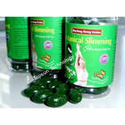 Safe And Health Man And Woman Strong Version Meizitang Botanical Slimming Softgel