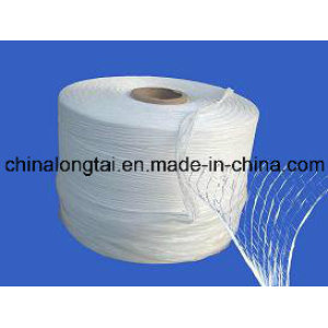 Low cost PP Filler Yarn for All Kinds of Optical Calbe