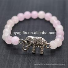 Оптовый Diamante Elephant с 8MM полудрагоценными камнями Stretch браслет