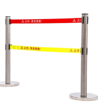 Crowd control fence on road safety  Safety fence  extension type garden buildings fence artificial