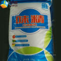Food additive monosodium glutamate