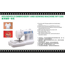 Maquina De Bordar Wonyo Household Computerized Embroidery and Sewing Machine for Home Use