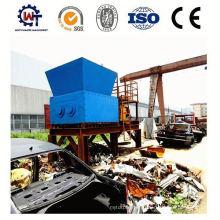 Дробилка металлолома для измельчения металлолома для продажи