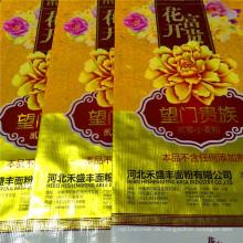 Weizenmehl Verpackung PP gewebte Tasche