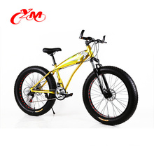 Hot selling fat tire bicycle price /nice big fat tyre bike factory