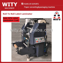 2015 roll type Label Laminating Machine