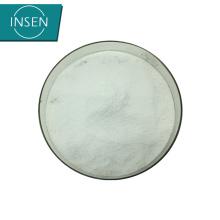 Poudre de méthionine SAMe S Adenosyl L