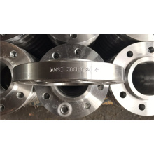 B16.5 SEAMLESS FORGED SLIP ON FLANGE