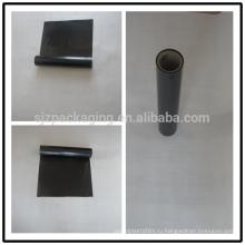 Черная полиэфирная пленка / алюминиевая фольга черная пленка для домашних животных