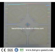 595X595mm PVC-Deckenplatte (BSL-612)