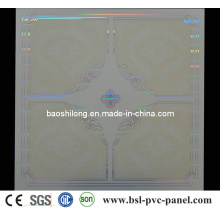 595X595mm PVC Ceiling Panel (BSL-612)